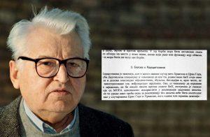 Akademik Slavo KUKIĆ: Dodik aktivno sprovodi Memorandum 2, mora se hitno intervenirati Memorandum-2-SANU-dobrica-cosic-300x196
